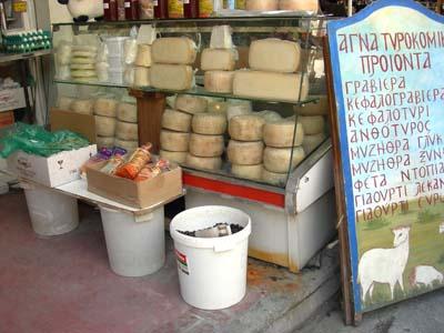 3_irak_cheese.jpg