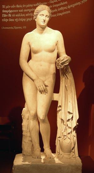 Aphodite Knidos
